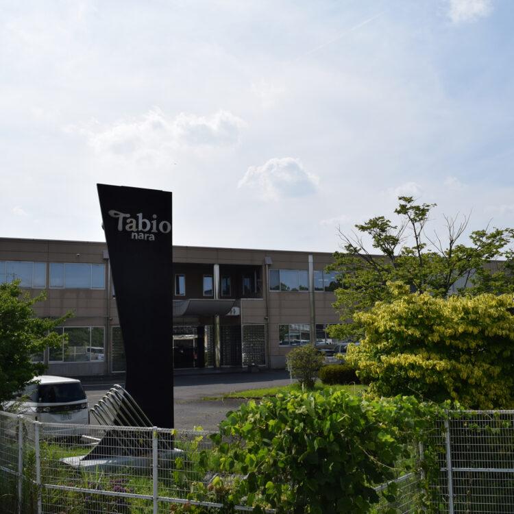タビオ奈良株式会社様 LogiGAIA導入の様子